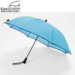 ユーロシルム[EuroSCHIRM]19570001スイングライトフレックスアンブレラパイピング【雨傘】【カサ】【持ち運び用ナイロンケース】【トレッキングアンブレラ】【楽ギフ_包装】【RCP】【140705coupon500】
