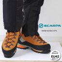 スカルパ 登山靴 SC23200 (オレンジ) モンブランGTX【MONT BLANC GTX】【モンブランゴアテックス】【トレッキングシューズ】【マウンテンブーツ】【重登山靴】【レザーブーツ】【メンズ/男性用】【スタッフ写真付】【RCP】【532P17Sep16】