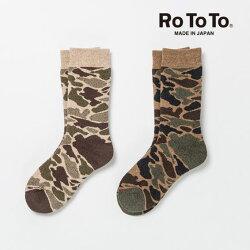 ロトト靴下rototoR1032カモソックス【CAMOSOCKS】【メンズ/男性用】【レディース/女性用】【男女兼用】【RCP】