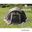 スノーピーク テント SD-634 ランドブリーズ4【Landbreeze4】【4人用テント】【ファミリーテント】【キャンプ用テント】【ドームテント】【RCP】