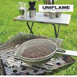 ユニフレーム焙煎UF664087焚き火ロースター【コーヒー】【焙煎】【コーヒー豆ロースト】【RCP】