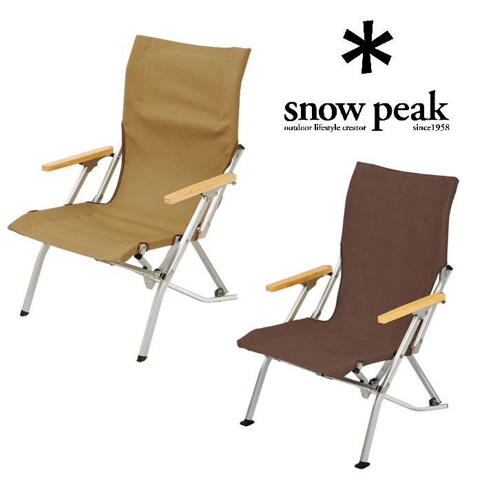 スノーピーク ローチェア30 LV-091 Low Chair 30 Brown Khaki LV-091BRブラウン LV-091KHカーキ