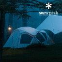 スノーピークドックドームSD-507IVドックドームPro.6アイボリー【DockDomePro.6Ivory】【テント】【シェルター】【キャンプ】【ファミリーキャンプ】【2017年新商品】【RCP】