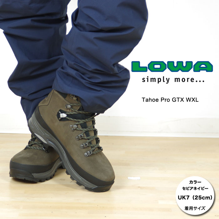 ローバー 登山靴 LOWA019(セピア/ネイビー)タホー プロ GTX WXL【メンズ】【Tahoe Pro GTX WXL】【バックパッキング】【登山靴】【トレッキングブーツ】【トレッキングシューズ】【レザーブーツ】【スタッフ写真付】:アウトドアーズ・コンパス