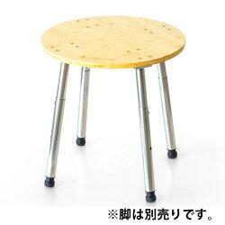 スノーピークテーブルCK-158TIGTサイドテーブル【IGTSideTable】【テーブルトップ】【IGTの脚は別売】【2017年新商品】