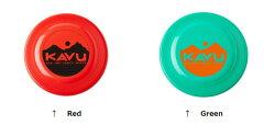カブーフリスビーKAVU19820326ディスク【Disc】【フライングディスク】【おもちゃ】【キャンプ】【2017年春夏新作】