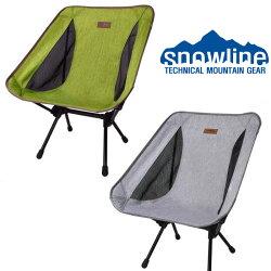 スノーラインチェアーsnowlineLASSECラッセチェアー【折りたたみ式】【フレームチェア】【キャンプ】【椅子】【折り畳み椅子】