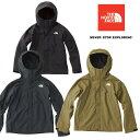 ノースフェイス エクスプロレーションジャケット NP61704 メンズ/男性用 Exploration Jacket※半期に一度のクリアランス