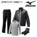 ミズノ 2019年ブレスサーモ体感セット 52JH8550 メンズ/男性用 ブラック