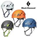 ブラックダイヤモンド ハーフドーム BD12012 ヘルメット ロストアロー正規取扱店