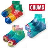 チャムス タイダイアンクルソックス CH06-1067 ユニセックス/男女兼用 靴下 Tie Dye Ankle Socks