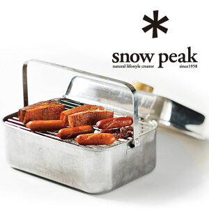 <snowpeakショップインショップだから安心><送料無料>スノーピーク スモーカー CS-092 コン...