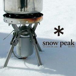 スノーピーク(snowpeak)GS-1000(ワンカラー)ギガパワーLIストーブ剛炎【アウトドアストーブ】【アウトドアバーナー】【ガスストーブ】【アイアングリルテーブル】【野外料理】【バーベキューコンロ】【アウトドア】【キャンプ】