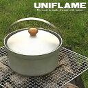 ユニフレーム 660089 fanライスクッカー(DX) 5合炊き 飯盒炊爨 飯盒炊飯 BBQ/バーベキュー用