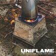 ユニフレーム ネイチャーストーブ UF682982 ネイチャーストーブラージ【焚き火】【炭】【調理】【RCP】