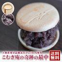 梨の菓 瀧味堂:「くれは梨もなか 10ヶ入×2箱」富山銘菓