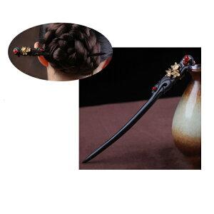 [point 5 fois] Kanzashi ébène bois de seuil adulte cérémonie