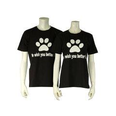 【オールシーズン】保健所犬猫応援団公認Tシャツ(Tシャツ カジュアル ユニセックス メンズ レ…