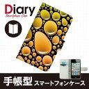 iPhone4S 手帳ケース iPhone 4S 手帳型 カバー 手帳...