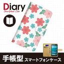 GALAXYS5ACTIVE 手帳ケース GALAXY S5