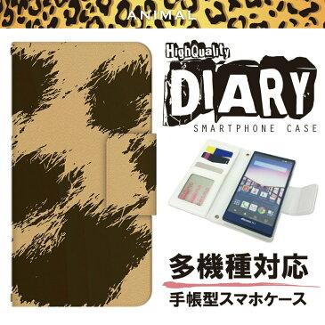 ドレスマ アニマル animal 全機種 対応 スマホカバー 全機種 対応 スマホケース 汎用 手帳型カバー 手帳型ケース case 携帯 カバー 携帯ケース スライド式 TH-ANT002-S