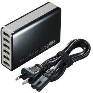 出力自動判別機能「Smart USB System」搭載 6ポートUSB充電器(ブラック) サ…