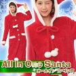 Sweet Soft オールインワンサンタ サンタ コスプレ サンタ 衣装 サンタクロース クリスマス 衣装 コスチューム 仮装 クリアストーン 4560320862376