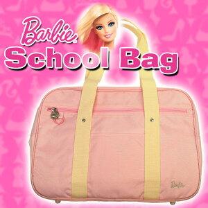 Barbie School スクールバッグ ナイロン(ピンク)学生カバン バービー かばん 鞄 高校生 中学生 学校 かわいい クリアストーン 4548730514153