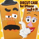 iPhone6 iPhone6s対応 手帳型ケース カバー ...
