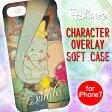 iPhone7 ケース カバー ディズニー オーバーレイ ソフトケース(ダンボ)Disney DUMBO ゾウ グルマンディーズ DN-397J
