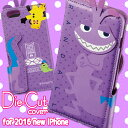 【予約】iPhone7(仮称)新型iPhone 手帳型ケース ディズニー ダイカットカバー(ランドール)モンスターズインク Disney Randall 怖が…