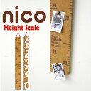 nico kids コルク 身長計 子供 キッズ ベビー 160cmまで 成長記録 背 身長 出産祝い 誕生日 nico kids A220