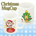 クリスマスマグカップ サンタ&トナカイ MUG コップ パーティ プレゼント 食器 Christmas XMAS アーテック 3056