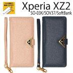Xperia XZ2 SO-03K SOV37 SoftBank ケース カバー 手帳型 二つ折り 手帳型ケース viviana Triangle ミラー付き ハンドストラップ付 エクスペリア XZ2 ラスタバナナ 39**XZ2