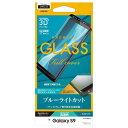 Galaxy S9 SC-02K SCV38 ガラスフィルム
