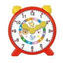 おもちゃ 玩具 オモチャ おじかんレッスン 時計 知育玩具 知育 学習 学べる 子供 数字 時計 時間 数 子供 キッズ アーテック 7916