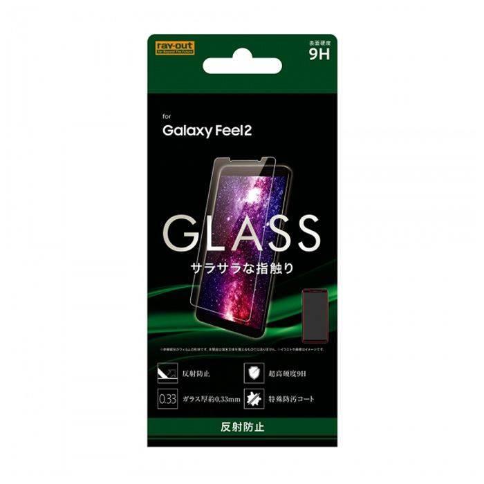 スマートフォン・携帯電話用アクセサリー, 液晶保護フィルム Galaxy Feel2 SC-02L 9H GalaxyFeel2 SC02L RT-GAL2FSHG