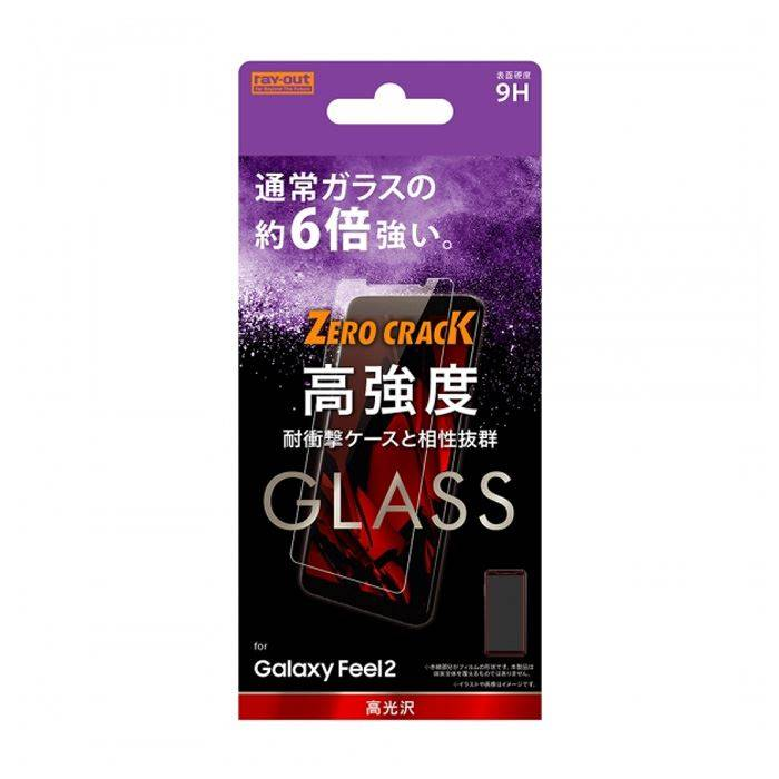 スマートフォン・携帯電話用アクセサリー, 液晶保護フィルム Galaxy Feel2 SC-02L 9H GalaxyFeel2 SC02L RT-GAL2FACG
