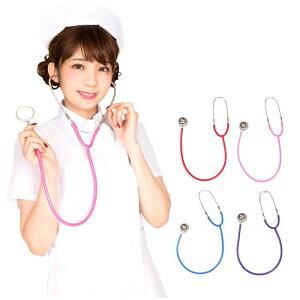 컬러 청진기 청진기 Choshinki 코스프레 액세서리 코스프레 용품 장난감 간호사 의사 의사 간호사 코스프레 소품 컬러 컬러 클리어 스톤 CSCHO-1001