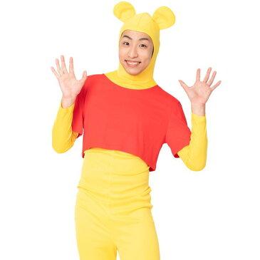 なりキャラ研究部 なり研 イエロータイツマン 全身タイツ なりきり 男女兼用 UNISEX メンズ レディース タイツ イエロー 黄色 くま キャラクター風 全タイ 全身 タイツ YELLOW 黄色い おもしろ 仮装 変装 コスプレ コスチューム クリアストーン 4560320886969