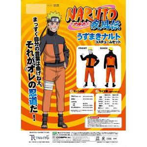 الرخصة الرسمية اوزوماكي ناروتو زي مجموعة ناروتو شيبودن ناروتو الرجال الحجم تأثيري أنيمي زي زي تمويه تمويه النقل 9191 58