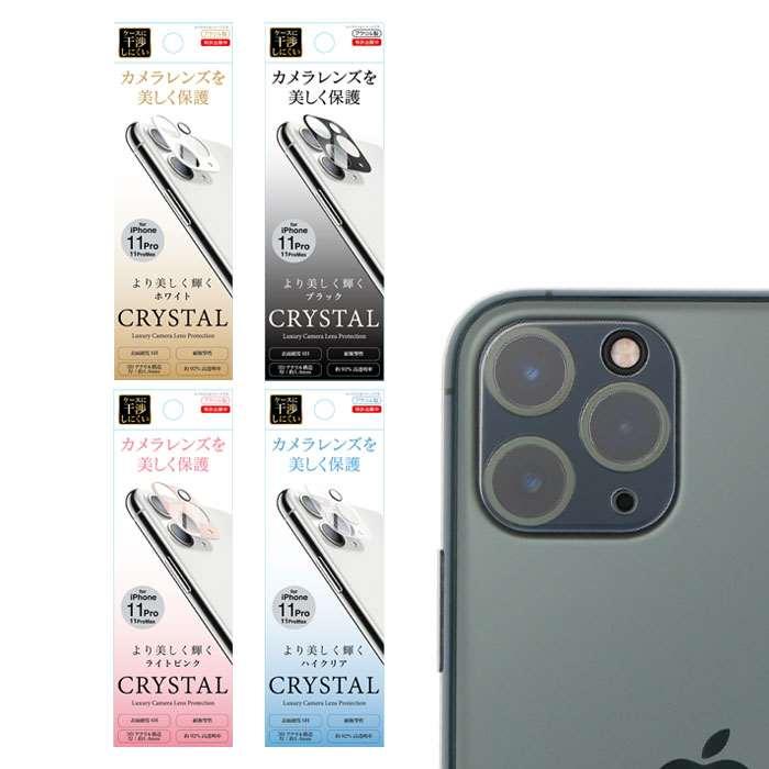 スマートフォン・携帯電話アクセサリー, その他 iPhone11Pro iPhone11Pro Max A19S-C