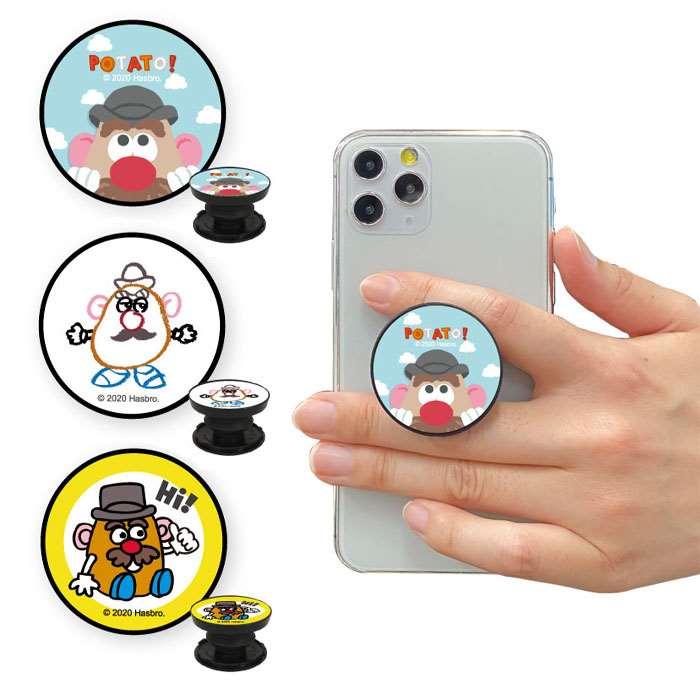 スマートフォン・携帯電話アクセサリー, その他  Mr. POCOPOCO MPH-46