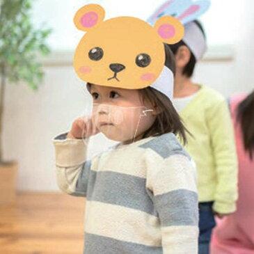 【あす楽】クリアシートマスク 幼児用 10枚組 マウスシールド 口元 マウスガード 10枚 幼児用 子供向け 透明 アーテック 51439