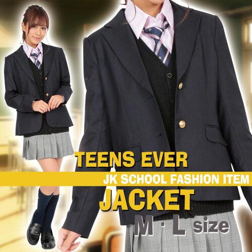 TEENS EVER 17SS ジャケット(ネイビー) ブレザー スクールブレザー 上着 女子 レディース 長袖 制...