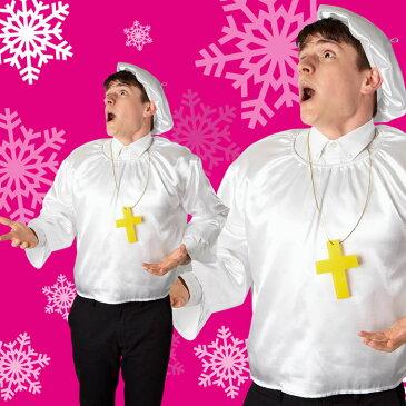 ゴスペルセット サンタクロース クリスマス 聖歌隊 男女兼用 コスチューム コスプレ 衣装 仮装 変装 クリアストーン 4560320849131