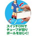 クラフトサッカーゲーム 子供用 サッカー ゲーム ボードゲーム 図工 工作 おもちゃ 遊び アーテック 55838 2