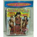 【アウトレット(保証なし)】AKIBAアイドルシリーズ チームD BIGサイズ AKB風 コスプレ コスチューム 衣装 ジグ 4123