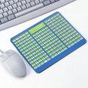 マウスパッド ローマ字変換表付 早見表 PC用品 日用品 文具 パソコン 便利 早わかり グッズ 効率アップ ...