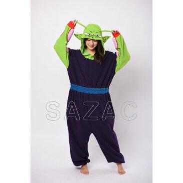 ピッコロ フリース着ぐるみ ドラゴンボール 着ぐるみ パジャマ 部屋着 コスプレ コスチューム 衣装 仮装 変装 サザック KOP-039